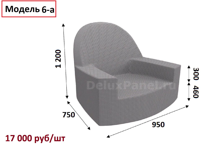 кресло для хамама